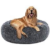 Cama redonda de felpa, suave y cálida para perro, con base antideslizante para gatos, perros, pequeños animales