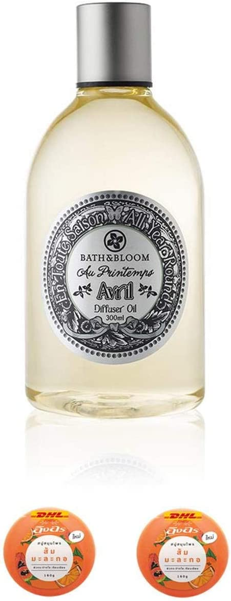 Express Shipping by DHL New Bath Avril Diffuser Discount is also overseas underway Oil Bloom 30
