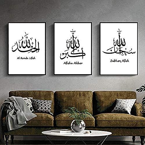 WTD - Stampa su tela, soggetto: Allah, calligrafia islamica, colore: Bianco/Nero