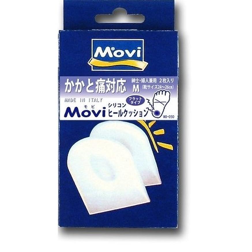 分類郵便屋さんれるMOVI シリコンヒールクッション 兼用S22?24cm