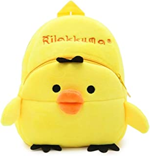 Plush Chick Backpack, Cute Mini Chick Daypack Kids' Backpacks for Girls or Boys, School Bags for Nursery Outdoor (Color : Yellow)