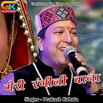 Meri Rangili Bana (Pahadi)