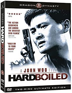 hard boiled ultimate edition