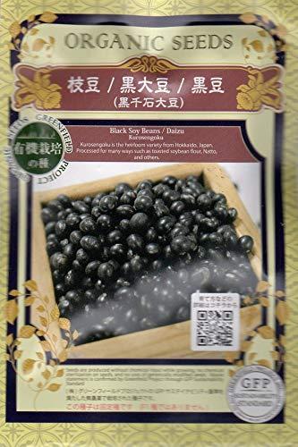 【有機栽培の種子】 枝豆/黒大豆/黒豆 (黒千石大豆) グリーンフィールドプロジェクトのタネ