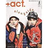 +act. ( プラスアクト )―visual interview magazine 2020年 5月号