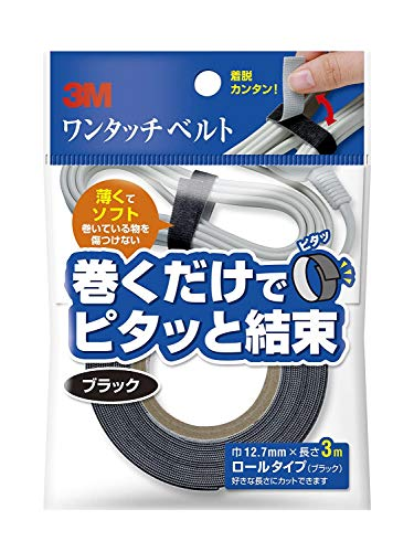 3M NC-2232R3 One-Touch Belt 0.5 inches (12.7 mm) x 9.8 ft (3 m), Black