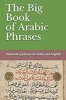 The Big Book of Arabic Phrases (The Big Book of Phrases)
