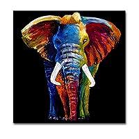 キャンバスにプリント抽象的な油絵キャンバスにプリント動物の壁アートポスターリビングルーム用の装飾的な水彩象の写真70x70cmフレームなし