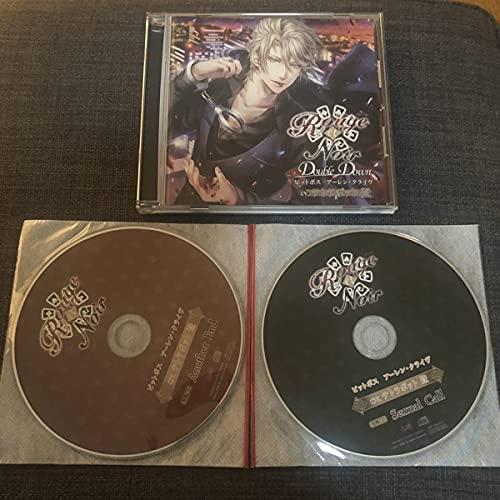 Rouge et Noir Double Down テトラポット登 特典2枚付き シチュエーション CD