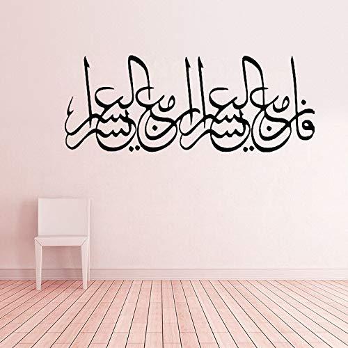 Hetingyue Islamitische Ramadan muursticker familie decoratie woonkamer vinyl muur kunst decal coran isslam religie deeg