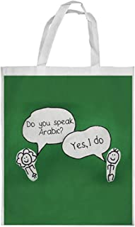 do you speak arabic ? Printed Shopping bag, Small Size