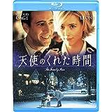 天使のくれた時間 [Blu-ray]