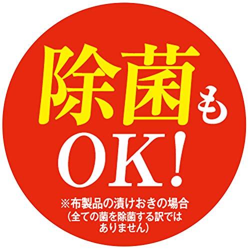オキシクリーン500g