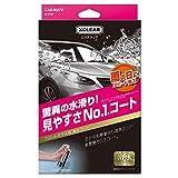 カーメイト 車用 ガラスコーティング剤 エクスクリア フロントガラス用 滑水コーティング剤 180ml C110