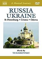 Musical Journey: Russia Ukraine St Petersburg [DVD] [Import]