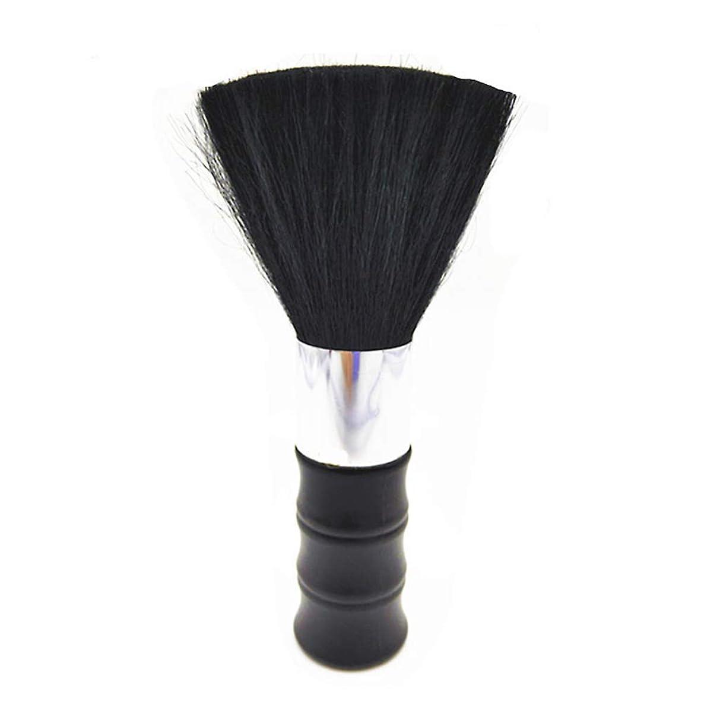 アフリカ人スキム年金受給者Pixnor ヘアダスターヘアカッティングブラシポータブルヘアダスターブラシ理髪クリーニングブラシ理髪ホームメイク用1ピース