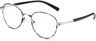 Optical Colored Unique Design Oval Round Eyeglasses Eyewear Frames