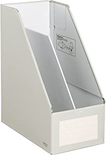 コクヨ ファイルボックスS ワイドタイプ A4 グレー フ-EW450M