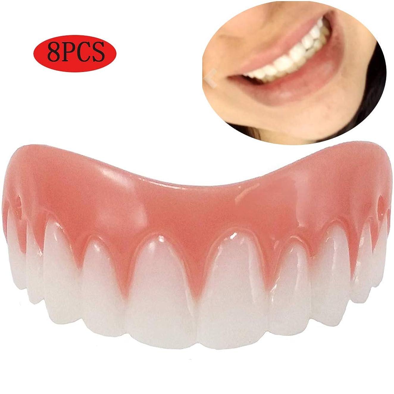 寄生虫寺院適切な化粧歯、インスタントスマイルコンフォートフィットフレックスブライトホワイトシェード、快適なアッパーベニヤ、1サイズが最もフィット
