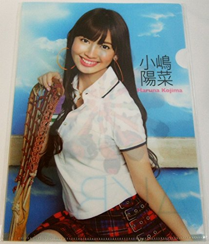 AKB48 A4 クリアファイル 【小嶋陽菜】
