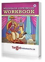 Std 9 Perfect My English Coursebook Workbook | Marathi and Semi English Medium | Maharashtra State Board Book | Includes Summary, Paraphrases, Grammar and Writing Skills