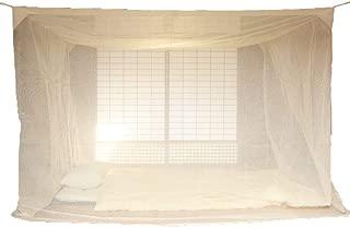 国産 蚊帳 4.5畳用 生成 天然綿100%使用  防虫 蚊対策