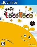 LocoRoco - Standard Edition [PS4][Importación Japonesa]
