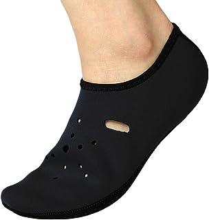 [Ropa] 温泉ソックス 3足セット 熱を逃がさず冷えないあったかソックス 保温 保湿 冷え性 冷えとり 靴下 JM-076