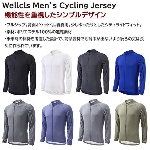 Wellcls(ウェルクルズ)『長袖サイクルジャージ』