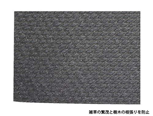 東レ防草シートアクスターG2150BK幅1mx長さ10m