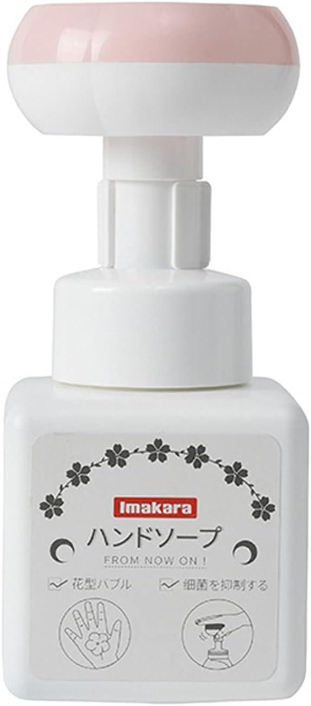 Kaijia Jabón de manos con forma de flor de espuma de pétalo con clip 250 ml dispensador de jabón para lavar a presión para niños y adultos