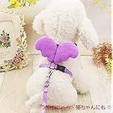 ShanTrip ハーネス リード セット 猫 うさぎ 小動物用 (紫)