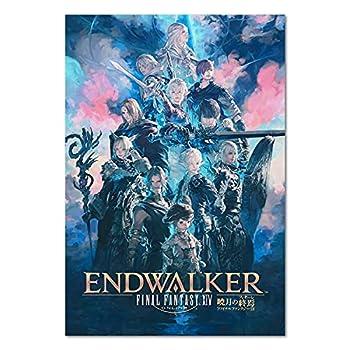 Final Fantasy XIV  14  Online  Endwalker Poster - Official Key Art - FFXIV Poster  16x24