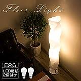 共同照明 フロアライト 電気スタンド E26 スタンド照明 GT-SETDJ30805A-9WW-E26-3 間接照明 2灯 フロアライト おしゃれ インテリア照明 リビング照明 60W相当 電球色 電球付き フロアランプ 室内ライト 和室 4畳 6畳 8畳 寝室