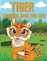 Tiger Coloring Book: Fantastic Tiger Book for Kids