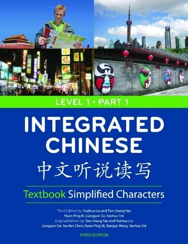 Integrated Chinese Level 1/Part 1 Textbook: Simplified Characters (Chinese Edition)