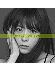 【Amazon.co.jp限定】「HELLO HORIZON」(*TVアニメ『現実主義勇者の王国再建記』オープニングテーマ)(メガジャケ付き)