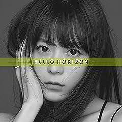 水瀬いのり「HELLO HORIZON」のCDジャケット