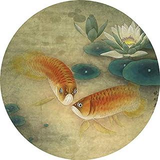 Round Meditation Mat/Chinese Style Retro Yoga Mat/Round Carpet/Meditation Mat/Fitness Exercise Mat, Non-Slip Portable - Di...