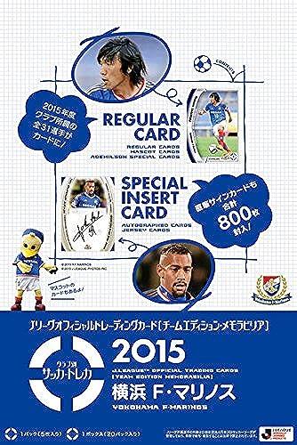 comprar mejor 2015 J-League de cartas coleccionables oficial del equipo Edicioen objetos objetos objetos de recuerdo de Yokohama F Marinos · CAJA  apresurado a ver