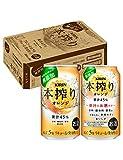 【果汁とお酒だけ】キリン本搾りチューハイ オレンジ[350ml×24本]