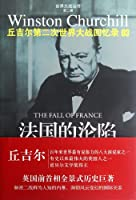 The Fall of France (Chinese Edition)