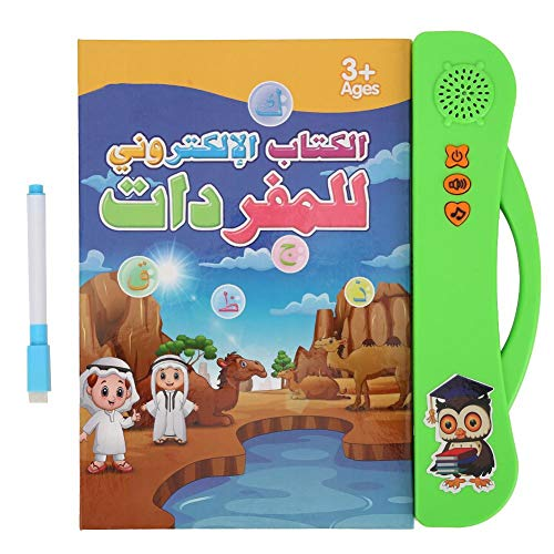 Garosa Kid E-Book Electronic Sound Learning Book for Arabic Letters & Words learning toys Fun Educational Toys With Learning Pen(2)
