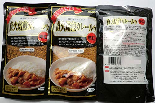 無添加 直火焙煎カレールゥ (6〜8皿)×3袋 (辛口)
