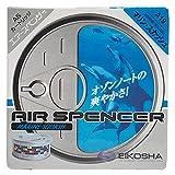栄光社 車用 芳香消臭剤 エアースペンサーカートリッジ 10個セット 置き型 マリンスカッシュ 40g×10 A19-10