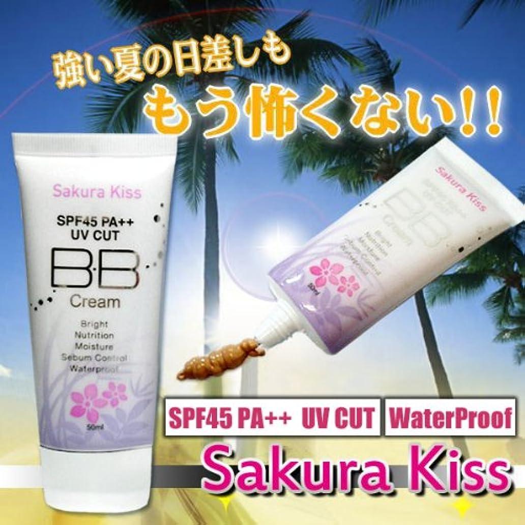 増強見通し団結するSakura Kiss BBクリーム UVプロテクト SPF45PA++ 50ml