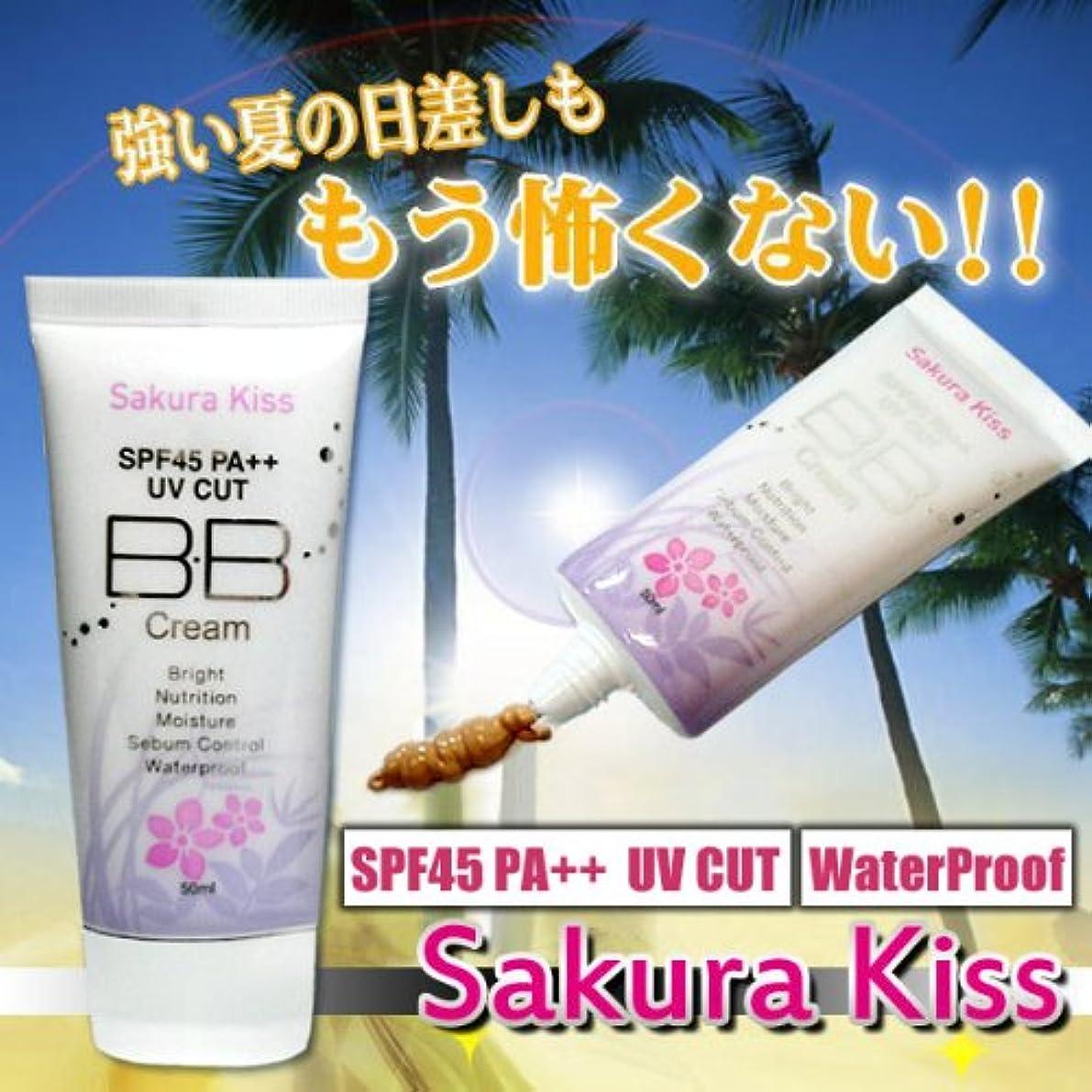 クラス変化コミュニケーションSakura Kiss BBクリーム UVプロテクト SPF45PA++ 50ml