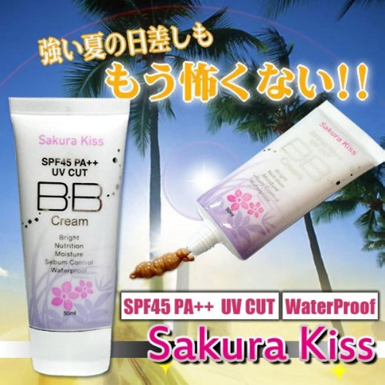 傾向ボトルアンティークSakura Kiss BBクリーム UVプロテクト SPF45PA++ 50ml