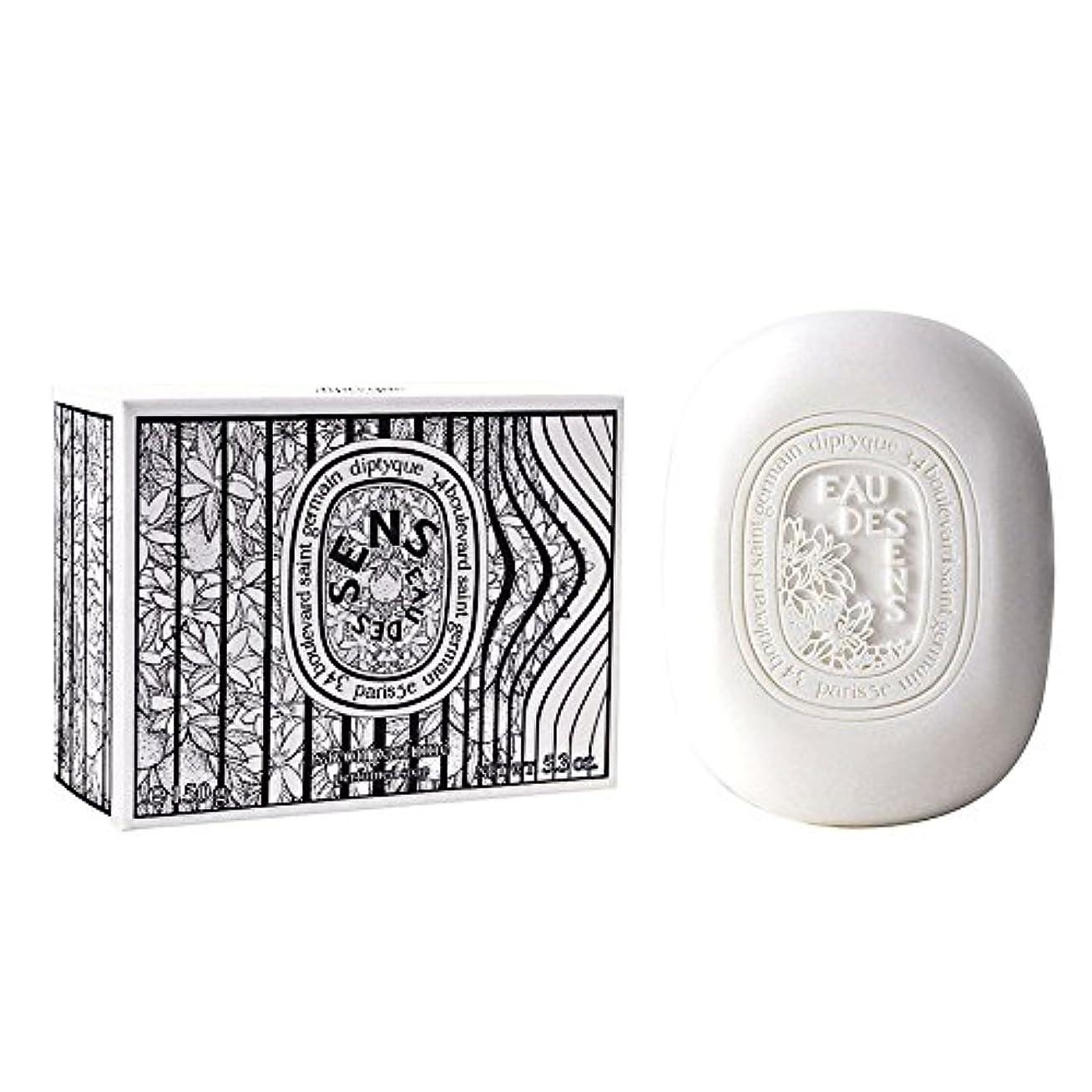 発行霜子犬Diptyque Eau Des Sens (ディプティック オー デ センス) 150g Soap (石けん) for Women