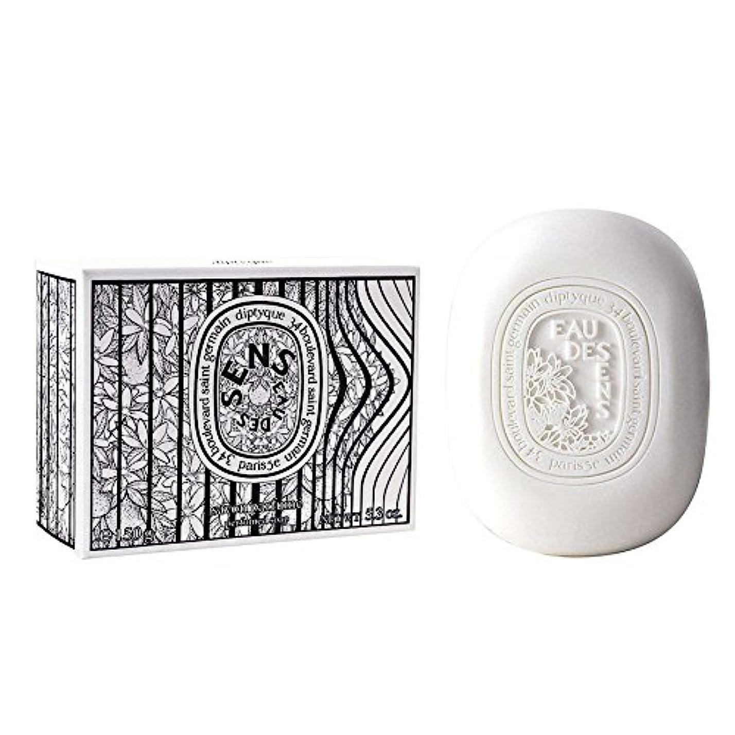 素晴らしいです計り知れない囲むDiptyque Eau Des Sens (ディプティック オー デ センス) 150g Soap (石けん) for Women